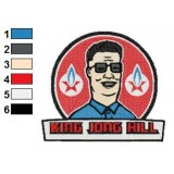 King of the Hill Logo Embroidery Design