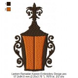 Lantern Ramadan Kareen Embroidery Design